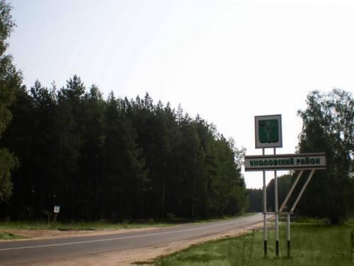 Граница Кораблинского и Ухоловского районов