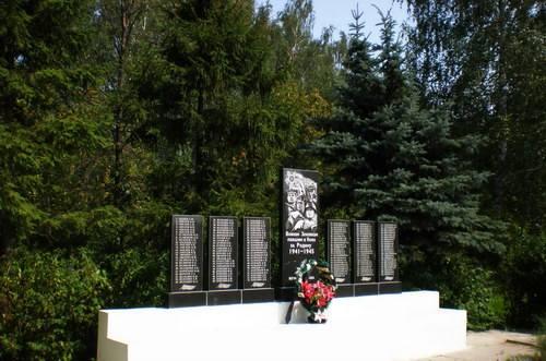 Памятная доска героям Великой отечественной войны в с. Ясенок