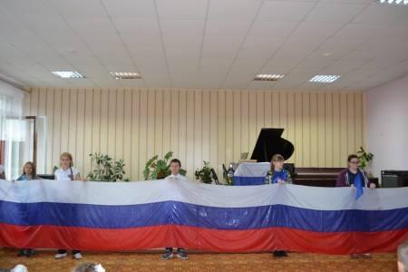 22-08-rastyan-flag